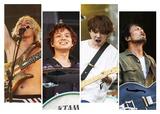 グッドモーニングアメリカ、バンド活動休止を発表。明日10/16に活動休止前ラスト・シングル『フルスロットル』サプライズ・リリース
