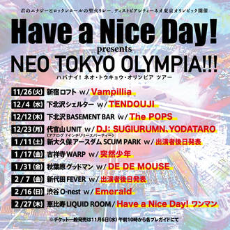 have_a_nice_day_tour1911.jpg