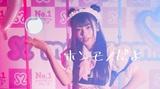 作詞作曲歌唱 大森靖子、ドラムにピエール中野(凛として時雨)。VTuber 響木アオ、メイドカフェとコラボした「おとなにならないおんなのこうさぎ feat. 大森靖子」MV公開