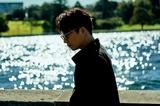 星野源、本日10/14リリースのニューEP『Same Thing』より「さらしもの (feat. PUNPEE)」リリック・ビデオ公開