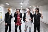 "hotspring、バンド初の配信限定シングル「犯罪映画」リリース&MV公開。Yellow Studs迎えたツーマン自主企画""FIGHT CLUB vol.2""10/8開催"