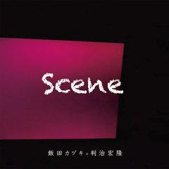 ida_hanji_scene.jpg
