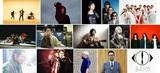 """椎名林檎、斉藤和義、SIX LOUNGE、ACIDMAN、King Gnu、ヨルシカら参加の『井上陽水トリビュート』、収録曲決定。""""ARTISTS×SONGSマッチングクイズ""""も開催"""