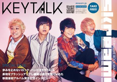 keytalk_cover-1.jpg