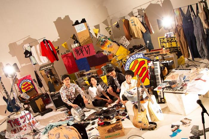 THEラブ人間、本日10/2リリースのベスト・アルバム『PAST MASTERS』より新曲「ばらの坂道」10年間の思い出の品をかき集めたMV&新アー写公開
