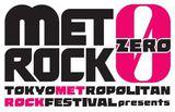 """METROCK""番外編イベント""METROCK ZERO""、12月に2年ぶり開催。12/7公演にBLUE ENCOUNT、ハンブレッダーズ、FOMAREが出演決定"