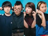 NITRODAY、10/23リリースのミニ・アルバム『少年たちの予感』より「ヘッドセット・キッズ」MV公開&先行配信スタート。10/28渋谷HOMEにてアウトストア・イベント開催