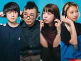 NITRODAY、10/23リリースのニュー・ミニ・アルバム『少年たちの予感』より「ダイヤモンド・キッス」MV公開&先行配信スタート