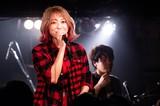 大矢梨華子(ex-ベイビーレイズJAPAN)、来年4/3渋谷TSUTAYA O-WESTでソロ活動初ワンマン開催決定
