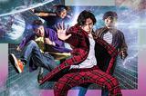 パノラマパナマタウン、11/13リリースのニュー・ミニ・アルバム『GINGAKEI』詳細&宇宙をモチーフにした新ヴィジュアル公開