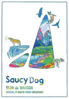 saucydog_jkt.jpg