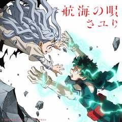 sayuri_kokainouta_anime_jk.jpg