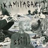カミヤサキ(GANG PARADE)、自身が作詞手掛けたソロ・シングル「still...」ゲリラ配信リリース