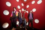 ストレイテナー、10/9リリースのニュー・ミニ・アルバム『Blank Map』より「吉祥寺」MV(Short Ver.)公開。人気曲「REMINDER」MVから引き継いだ物語に
