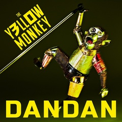 the_yellow_monkey_jkt.jpg