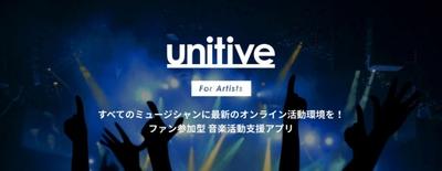 unitive.jpg