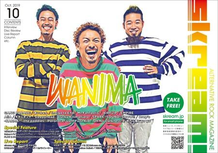 wanima_cover.jpg