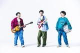"""""""ワン!チャン!!""""グランプリ獲得の北海道出身3ピース zo-sun park、初の全国流通盤1stミニ・アルバム『MAL FROM』を""""Eggs""""より11/20リリース。「恋のキューピッド」MV公開"""