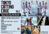 """1/16新木場STUDIO COASTにて開催の""""TOKYO CUTTING EDGE Vol.3""""、第2弾出演アーティストにNewspeak、Awesome City Club、tricot、betcover!!が決定"""