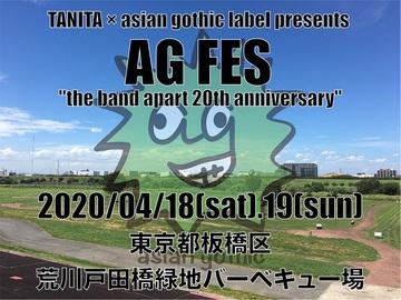AGinfo.jpg