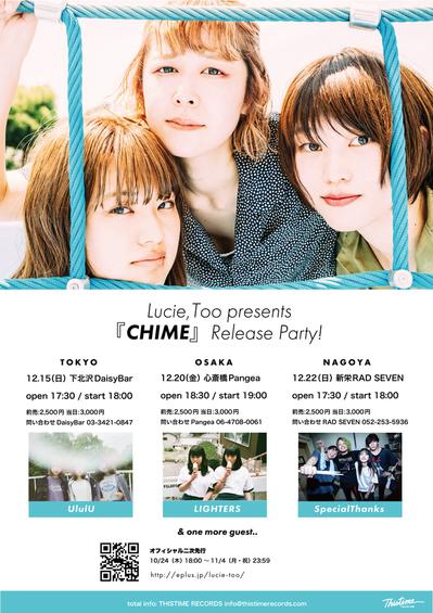CHIME_WEB2nd.jpg