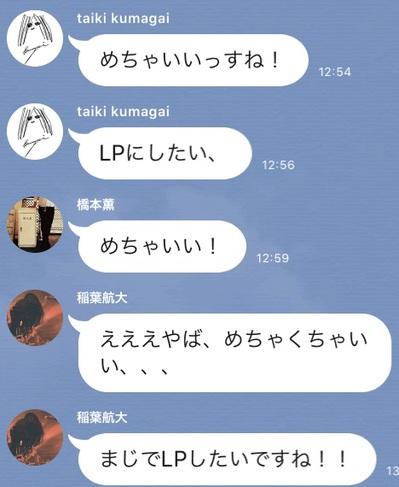 HLC_LINE.jpg
