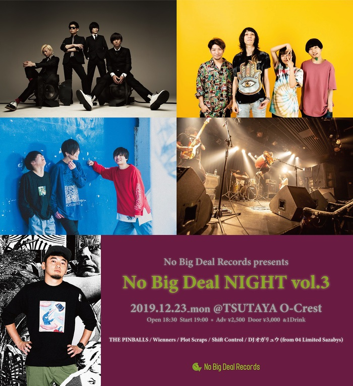 "THE PINBALLS、Wienners、Plot Scraps、Shift Controlら出演。""No Big Deal Records""レーベル・イベント""No Big Deal NIGHT vol.3""、12/23にO-Crestにて開催"