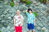 ONIGAWARA、配信限定シングル『ロマンティック時限爆弾』11/20リリース決定。表題曲の配信限定Ver.にはシノダ(ヒトリエ)、三島想平(cinema staff)参加。東阪でワンマンGIG開催も