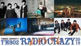 """FM802 RADIO CRAZY""、第4弾出演者にアジカン、ドロス、indigo la End、SHE'S、雨のパレード、サバプロ決定。ライヴハウス・ステージにはオカモトコウキ(OKAMOTO'S)、the chef cooks meも"