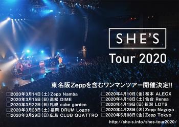 SHE'STour2020kokuchi1122.jpg