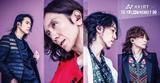 """THE YELLOW MONKEY、日本発のオーディオ・ヴィジュアル・ブランド""""AVIOT""""のWEB CMに30周年を記念した最新曲「DANDAN」が起用"""