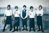 The 3 minutes、1st EP『シュレディンガーの女』リリース・ツアー1月より東名阪にて開催決定