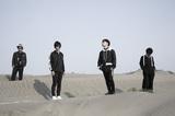 UNCHAIN、佐藤将文(Gt/Cho)の脱退を発表。来年5月より現体制ラスト・ツアー開催