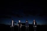 WOMCADOLE、本日11/20リリースのメジャー・デビュー・アルバムから 「ミッドナイトブルー」MV公開。ツアー・ゲスト第3弾にSHE'S、ラッコ、テレン、ノクモン発表も
