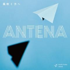 antena_jkt.jpg