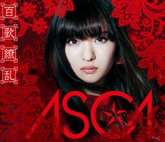asca_hyakka_tsujo.jpg