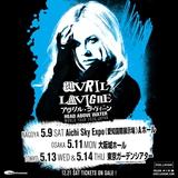 Avril Lavigne、来年5月のジャパン・ツアー詳細発表。東名阪で4公演を開催