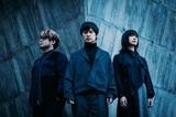 Base Ball Bear、3年ぶりのオリジナル・アルバム『C3』来年1/22リリース決定