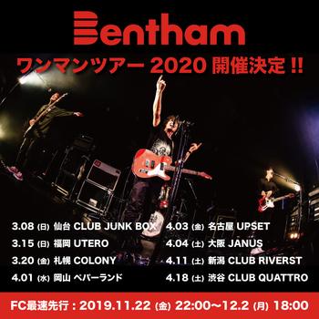 bentham_2020tour.jpg
