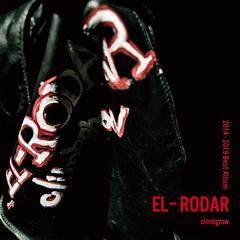 climbglow_EL-RODAR_Jacket.jpg