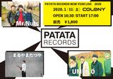 "Mr.Nuts、UMEILO、まるやまたつや出演。""PATATA RECORDS NEW YEAR LIVE 2020""、来年1/11札幌COLONYで開催決定"