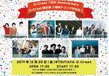The Cheserasera、KAKASHI、ANABANTFULLS、POETASTER、Bray meら7組出演。渋谷TSUTAYA O-Crest 16周年イベント、12/20にチケット代無料で開催