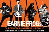EARNIE FROGsのインタビュー&動画メッセージ公開。バンドの原点にあるロックなアプローチ、絶妙な男女コーラス・ワークで個性を強く打ち出したニュー・ミニ・アルバムを11/20リリース