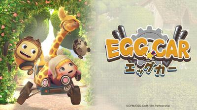eggcar_logo.jpg