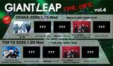 """来年1月東阪にて開催の""""GIANT LEAP THE LIVE vol.4""""、Made in Raga-saが出演決定"""