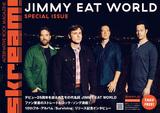 Skream!マガジン【JIMMY EAT WORLD 特別号】本日11/11より順次配布開始。通常Skream!マガジンの2倍サイズの特別仕様。ファン驚喜のストレートなロック・ソング満載のニュー・アルバム発売記念インタビュー掲載