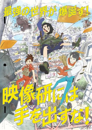 kamiboku_anime_kv.jpg
