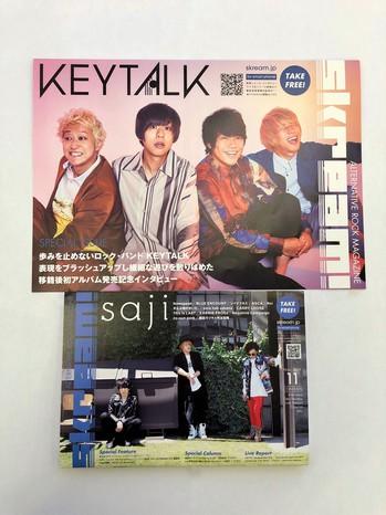 keytalk_hikakuphoto.jpg
