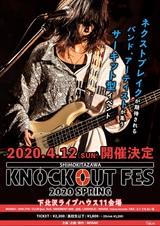 """下北沢のサーキット・イベント""""KNOCKOUT FES 2020 spring""""、来年4/12開催決定"""