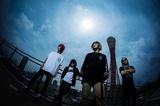 "KNOCK OUT MONKEY、日本7都市を回る全公演セットリスト被りなしのワンマン・ツアー""7 CITIES""開催決定"